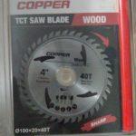Copper40T_A